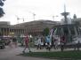 Fahrradtour Stuttgart
